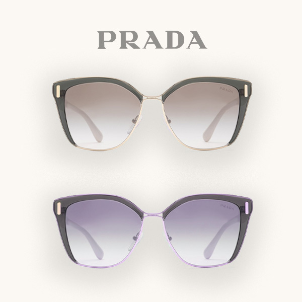How to recognise fake Prada sunglasses